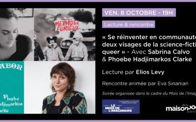 [ 🎉 ÉvÈNEMENT ] –  LE MOIS DE L'IMAGINAIRE – PARIS – Science – fiction queer à la Maison de la Poésie